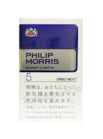 Philip Morris Super Lights Pro-Nex (Duty free Japan)
