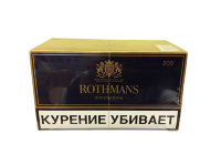 Rothmans International (Rus Duty Free)